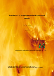Profiles of Key Producers of Flame Retardants Industry